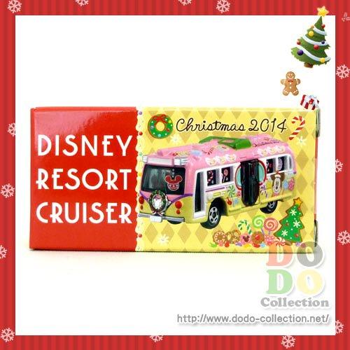 TDR限定 クリスマス☆2014 アイシングクッキーデザイン リゾートクルーザー トミカ