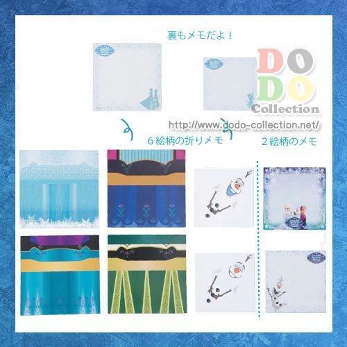 すべての折り紙 ダッフィー 折り紙 : ドドコレクションはアメリカや ...