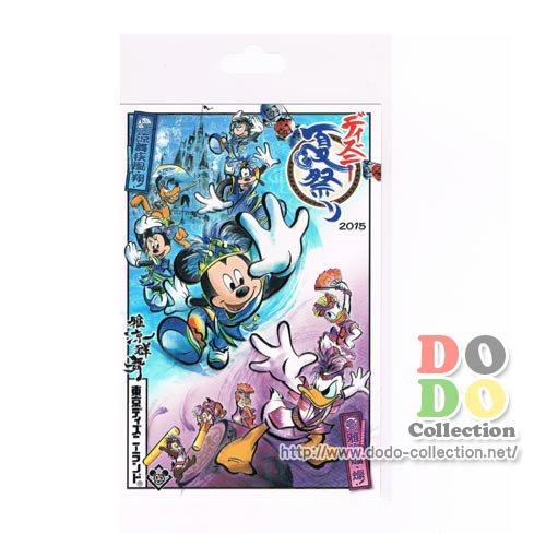 TDL限定 2015☆ディズニー夏祭り メインデザイン ポストカード♪クリックポストOK