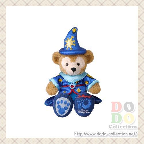 TDS限定 ダッフィー10周年 アンコールコレクション Be Magical!2012年 ダッフィー コスチューム 復刻版