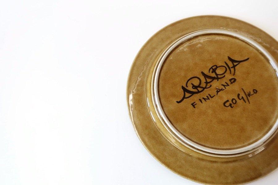 アラビアARABIAフラクタスFructus/GOG/サラダプレート20cm