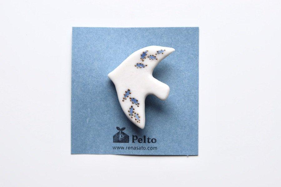 アトリエ・ペルト/Atelier Pelto/トリのブローチ/ブルーの葉(スペシャルバージョン)