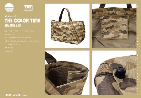 """<img class='new_mark_img1' src='https://img.shop-pro.jp/img/new/icons29.gif' style='border:none;display:inline;margin:0px;padding:0px;width:auto;' />Allstime THE COLOR TIME """"THE TOTE BAG""""(cloudcamo)"""