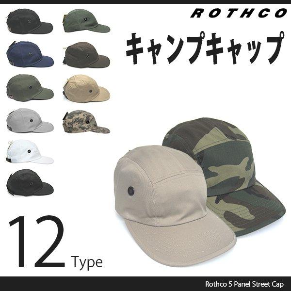 ROTHCO[ロスコ]キャンプキャップ メンズ レディース 帽子 CAP 大きいサイズ 無地 迷彩 ジェットキャップ