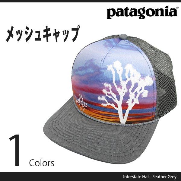 Patagonia [パタゴニア] メッシュキャップ Interstate Hat 正規品 メンズ レディース 帽子 ハット , elephant  walk