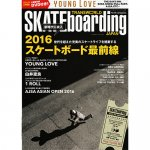 <img class='new_mark_img1' src='//img.shop-pro.jp/img/new/icons15.gif' style='border:none;display:inline;margin:0px;padding:0px;width:auto;' />TRANSWORLD SKATEBOARDING JAPAN(雑誌)#88 トランスワールドスケートボーディング ジャパン