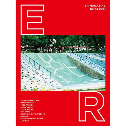 ER MAGAZINE No,14 /  スケートボード 雑誌 [イーアール]
