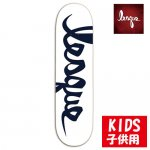 <img class='new_mark_img1' src='https://img.shop-pro.jp/img/new/icons15.gif' style='border:none;display:inline;margin:0px;padding:0px;width:auto;' />Lesque / LOGO DECK (White x Navy ) [レスケ] スケートボード デッキ 7.375インチ (キッズサイズ)