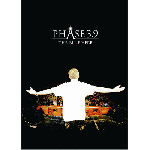 THA BLUE HERB / PHASE 3.9 (DVD)