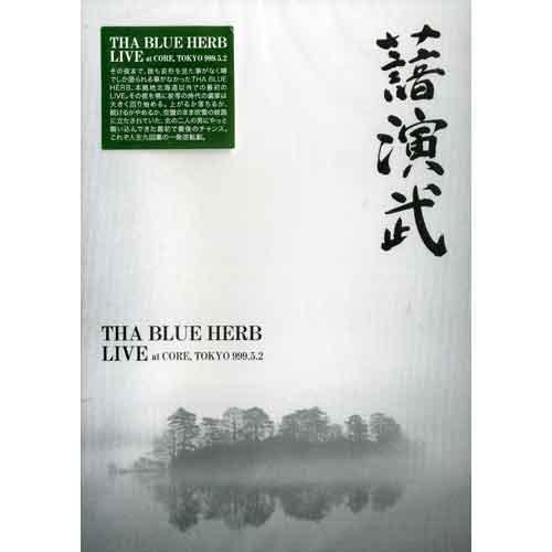 THA BLUE HERB / 演武LIVE at CORE (DVD)