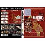 GOLDFINGER's KITCHEN 2008 THE DVD