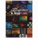 COLOR COMMUNICATIONS / CREATED IN JAPAN (DVD)