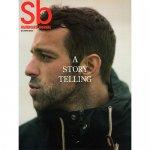 SB / SKATEBOARD JOURNAL 2015 WINTER SPEECH [エスビー] スケートボード雑誌