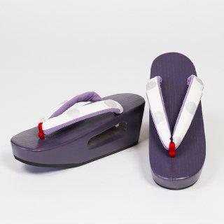 心々(こころ)紫サバキ