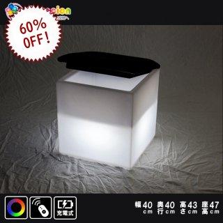 光るLEDファニチャー(家具)「クラシオン」イス キューブチェア 41cm×41cm×47cm RGB レザーシート付き 充電式 リモコン付属(自由に組合せ対象)【HG-CH005B】