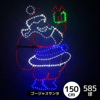 LEDイルミネーション【6ヶ月間保証】【特注】超巨大モチーフ ゴージャスサンタ【39848】