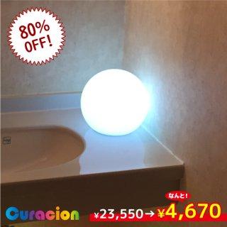 【新型】(選べるリモコン別売り)光るLEDファニチャー(家具)光るボール ライトニングボール 直径20cm RGB WiFi RFリモコン対応 充電式 【80101】