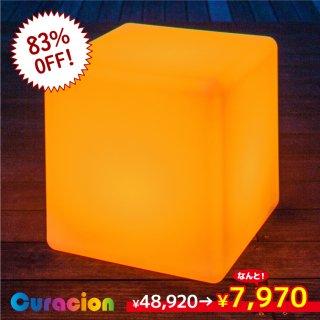 【新型】光るLEDファニチャー(家具)光るキューブ(テーブル,イス) ライトニングキューブ 1辺40cm RGB WiFi RFリモコン対応 充電式 【80203】