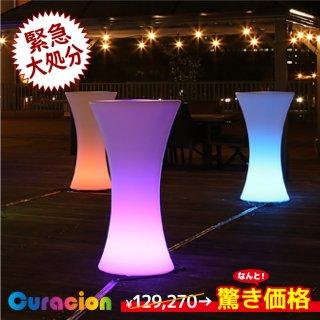 光るLED家具 クラシオン ハイテーブル(B) 天面58cm底面48cm高さ110cm フルカラー WiFi機能 無線充電式 (リモコン別売り) 【80301】