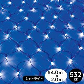 【HG定番シリーズ】年間保証付!1330球ネットライト 黒配線 ブルー 電源コントローラー付き 総計10m×2m【3822】