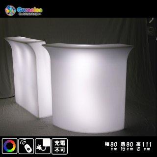 【新型】(選べるリモコン別売り)光るLEDファニチャー(家具)光るテーブル ライトニングバーカウンター 113cm×109cm×80cm RGB WiFi RFリモコン対応 充電式 【80311】