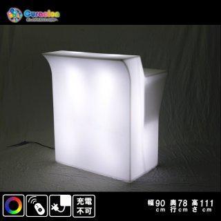 【新型】(選べるリモコン別売り)光るLEDファニチャー(家具)光るテーブル ライトニングバーカウンター 89cm×109cm×78cm RGB WiFi RFリモコン対応 充電式 【80313】