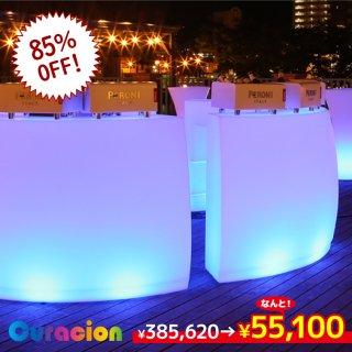 【新型】(選べるリモコン別売り)光るLEDファニチャー(家具)光るテーブル ライトニングラウンドカウンター 157cm×105cm×38cm RGB WiFi RFリモコン対応 充電式 【80314】