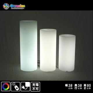 【新型】(選べるリモコン別売り)光るLEDファニチャー(家具)光るインテリア ライトニングピラー 40cm×115cm RGB WiFi RFリモコン対応 充電式