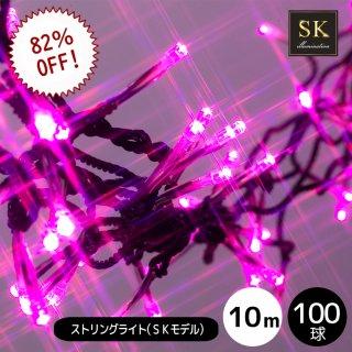 ストレートライト100球ピンク黒配線LEDイルミネーションライトSKシリーズ【39856】