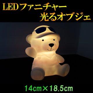 光るLEDファニチャー(家具)オブジェライト  ベアーランプ 14cm×18.5cm RGB 電池式 リモコン付属【HG-BA001】