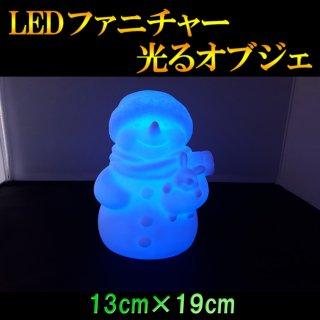 光るLEDファニチャー(家具)オブジェライト  スノーマンランプ 13cm×19cm RGB 電池式 リモコン付属【HG-BA002】