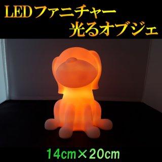 光るLEDファニチャー(家具)オブジェライト  ドッグランプ 14cm×20cm RGB 電池式 リモコン付属【HG-BA007】