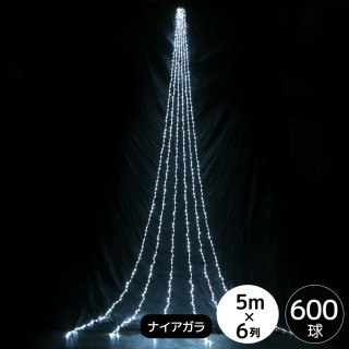LEDイルミネーション【6ヶ月間保証】ドレープナイアガラライト 600球 ホワイト 透明配線(電源コントローラー付)【39030】