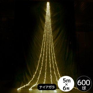 LEDイルミネーション【6ヶ月間保証】ドレープナイアガラライト 600球 シャンパンゴールド 透明配線(電源コントローラー付)【39286】
