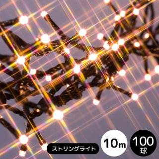 LEDイルミネーション ストリングライト 100球 ハニーゴールド 黒配線 本体のみ【39935】