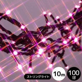LEDイルミネーション【6ヶ月間保証】ストレート 100球 ベイビーピンク 黒配線【39938】