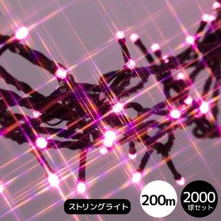 LEDイルミネーション【6ヶ月間保証】ストレート 2,000球 ベイビーピンク 黒配線(常時点灯電源コード付き)【3965】
