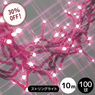 LEDイルミネーション ストリングライト 100球 ベイビーピンク 透明配線 本体のみ【39945】
