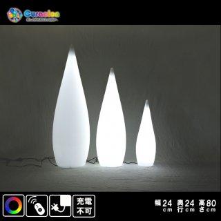 光るLED家具 クラシオン ティアードロップ(小) 幅24cm奥行24cm高さ80cm フルカラー 有線式 (リモコン付属) 【81614】