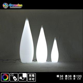 光るLED家具 クラシオン ティアードロップ(中) 幅36cm奥行36cm高さ120cm フルカラー 有線式 (リモコン付属) 【81615】
