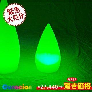 光るLED内蔵家具 卓上ランプB(小) 幅12cm奥行12cm高さ24cm フルカラー 充電式 (リモコン付属) 【81621】