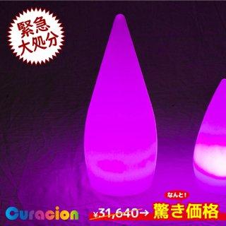 光るLED家具 クラシオン 卓上ランプB(大) 幅15cm奥行15cm高さ37cm フルカラー 無線/充電式 (リモコン付属) 【81622】