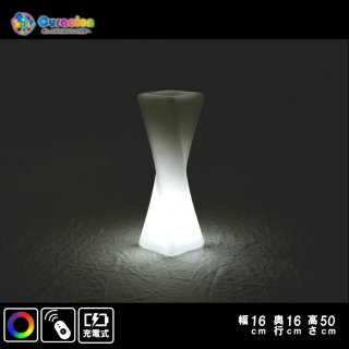 光る家具 クラシオン フラワーポットS(A) 幅16cm奥行16cm高さ50cm フルカラー 無線/充電式 (リモコン付属) 【81500】