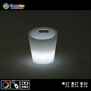光る家具 クラシオン アイスペールA 幅27cm奥行27cm高さ30cm フルカラー 無線/充電線式 (リモコン付属) 【81700】
