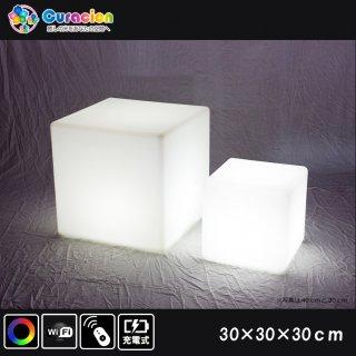 【1年間保証】光るLED内蔵家具 キューブ 30cm フルカラー WiFi機能 無線充電式 (リモコン別売り) 【80201】