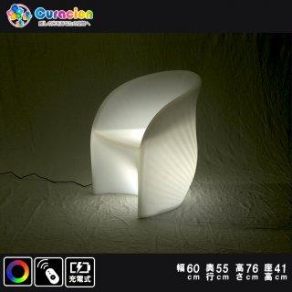 光るLED家具 クラシオン クィーンソファ 幅60cm奥行55cm高さ76cm(座面41cm) フルカラー 無線/充電式 (リモコン付属)【81407】