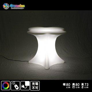 【受注生産】光るLED内蔵家具 クローバー型センターテーブル 幅80cm奥行80cm高さ72cm フルカラー 有線式 (リモコン付属) 【81308】