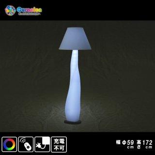 光るLED内蔵家具 ストリートランプ 幅59cm奥行59cm高さ172cm フルカラー 有線式 (リモコン付属) 【81617】