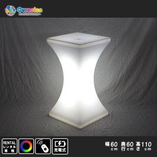 【レンタル商品】光るLEDファニチャー(家具)「クラシオン」テーブル ライトニングテーブル 60cm×60cm×110cm RGB 充電式 リモコン付属【RE-BAT110S】