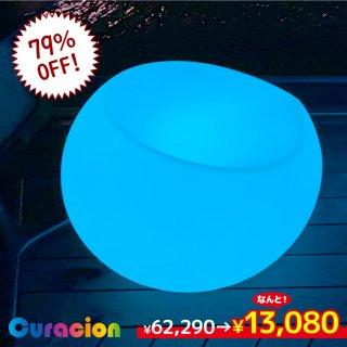 光るLED内蔵家具 アップルチェア 幅55cm奥行55cm高さ46cm(座面32cm) フルカラー WiFi機能 充電式 (リモコン別売り) 【80416】